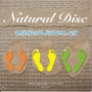 NATURAL DISC / UPPER GROUND